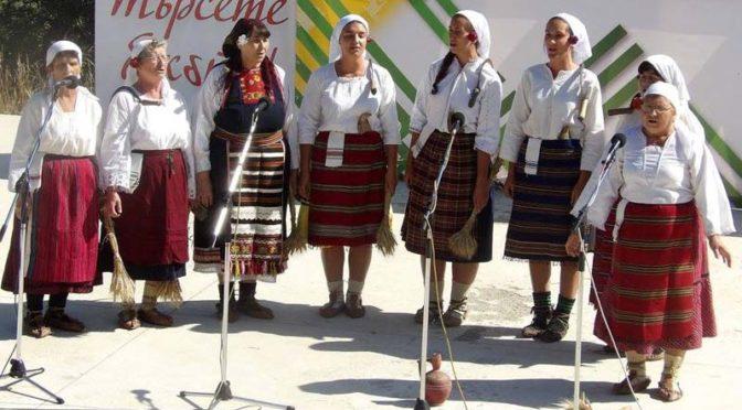 Читалища от община Търговище с участие във фолклорния  конкурс в Рожен