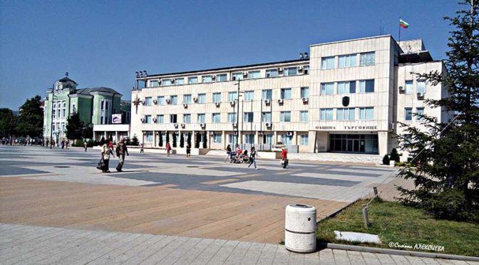 19 случая на незаконно строителство в община Търговище