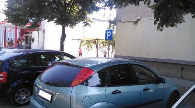 Засилен контрол на паркирането в Търговище