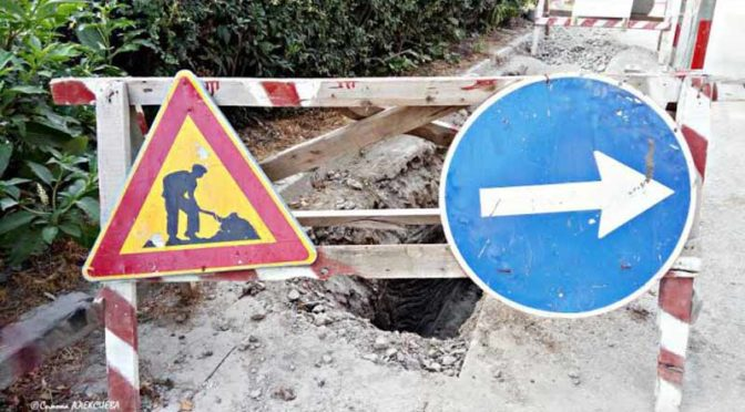 600 000 лв. за ремонт на пътища в Търговище