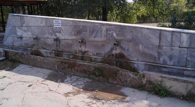 Община Търговище постави табели на чешми с негодна вода и прави проверка за статута им