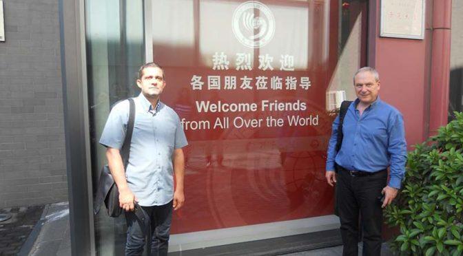 """Директорът на I ОУ """"Христо Ботев"""" – част от българска делегация в Китай"""