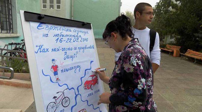 Европейската седмица на мобилността в Търговище