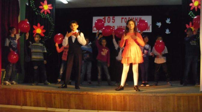 Училището за деца с увреден слух в Търговище отбеляза 105 години