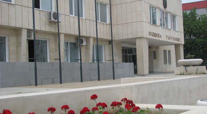 Ден на отворените врати за Празника на българската община