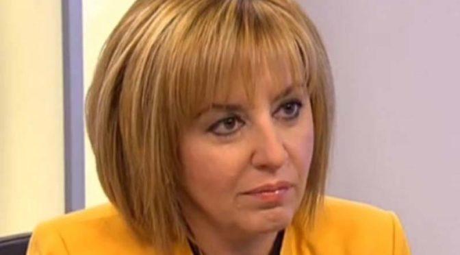 Омбудсманът Мая Манолова организира приемна в Търговище