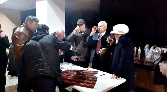 ФЕСТИВАЛ НА ОСМАРСКИЯ ПЕЛИН