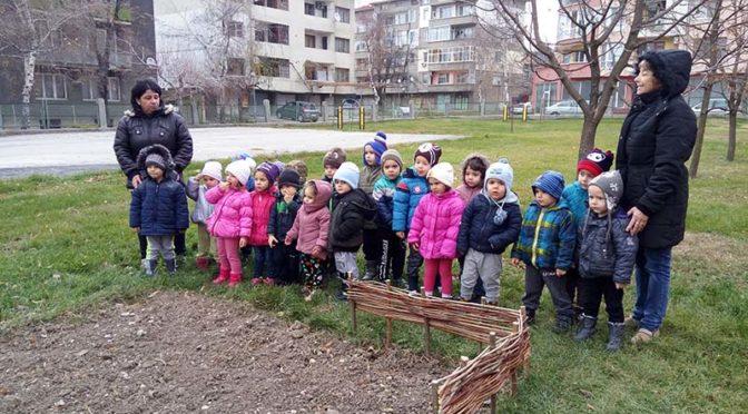 Община Търговище връща 22 778 лева от таксите и за ноември в детските градини