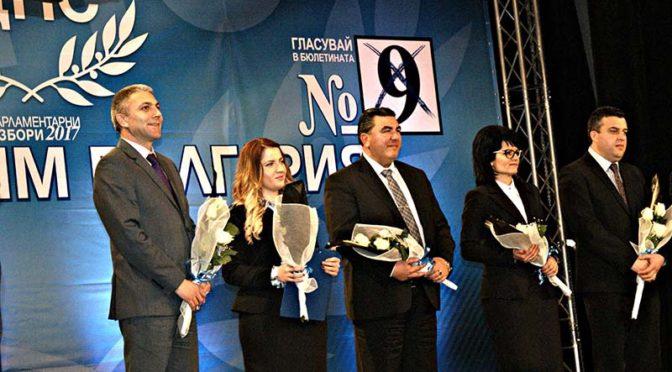 """Мустафа Карадaйъ в Търговище: """"Предстои ни битка за нова победа"""""""