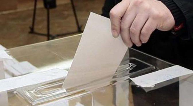105 ще бъдат избирателните секции в община Търговище