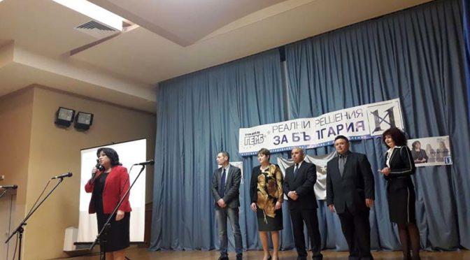 Теменужка Петкова: ПП ГЕРБ предлага реалните решения за България