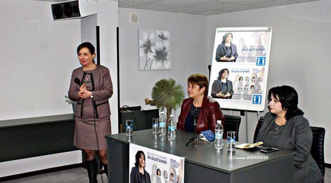 Зорница Русинова представи в Търговище социалната политика на ГЕРБ