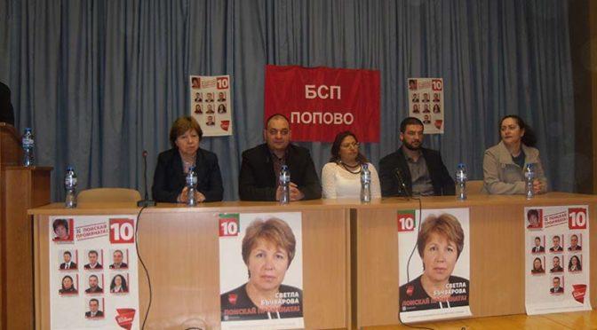 Проф. Бъчварова се срещна с избиратели в Попово