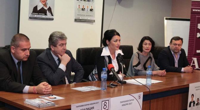 Георги Първанов в Търговище: Ние сме като след трета национална катастрофа