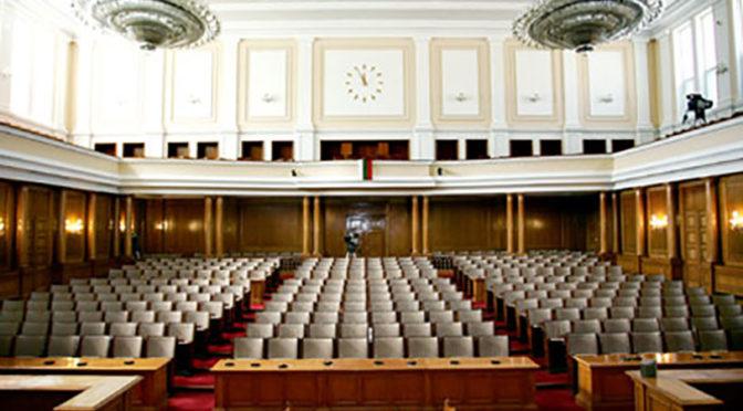 Обявиха имената на всички 240 депутати от 44-ото Народно събрание