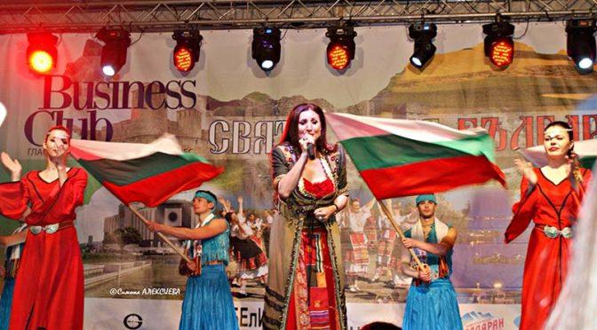 """Търговищенци пяха заедно с Поли Паскова и танцуваха хора с Ансамбъл """"Чинари"""""""