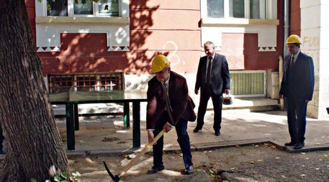 """С церемония """"Първа копка"""" започна ремонтът на Основно училище """"Христо Ботев"""""""