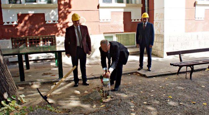 """Стартира обновяването и модернизирането на I ОУ """"Христо Ботев"""" – Търговище"""