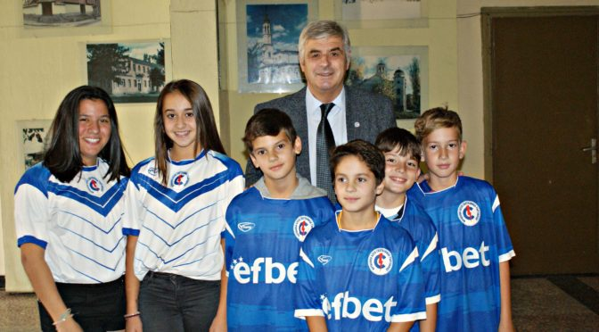 95 години футболен клуб Светкавица