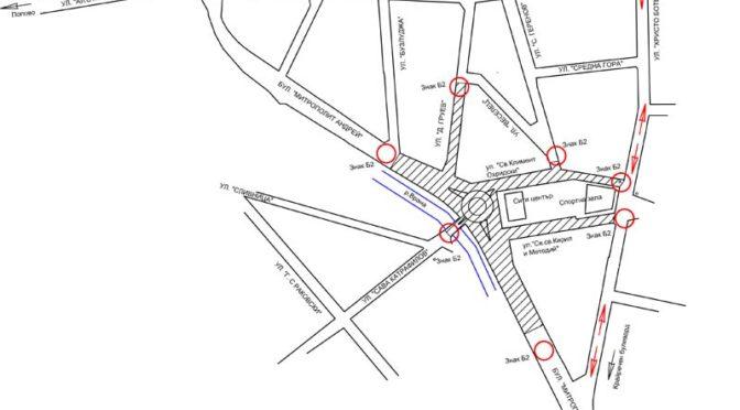 """Въвежда се временна организация на движението, заради изграждането на кръгово кръстовище на бул.""""Митрополит Андрей"""""""