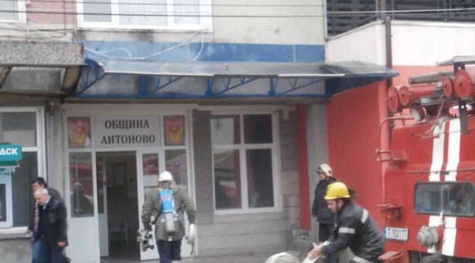Тренировъчно занятие за спасителни  действия при пожар бе проведено в гр. Антоново
