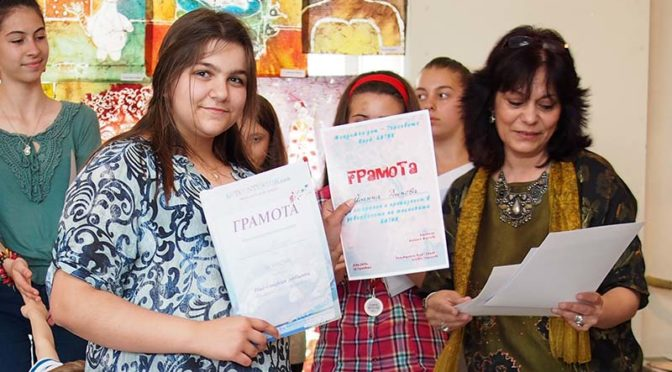 """Йоанна Динева с награда от """"Моите детски мечти"""""""