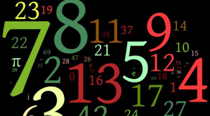 Магията на числата
