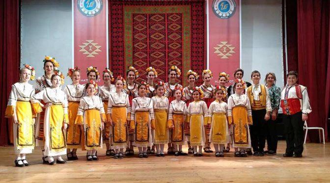 """Вокалните изпълнители на """"Шарено герданче"""" с награди от национален конкурс в Монтана"""