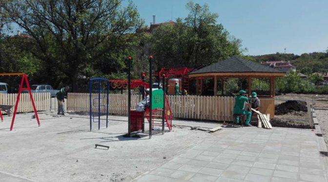Изгражда се мултифункционална площадка с кътове за игри, спорт и отдих