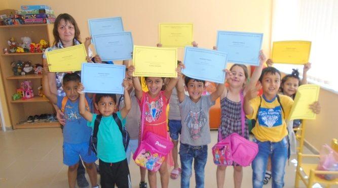 """Лятно училище за бъдещи първокласници  стартира по проект """"С грижа за теб"""""""