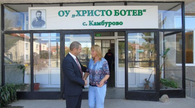 Областният управител на Търговище направи оглед на ремонтните дейности в училището в село Камбурово