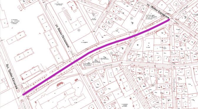 """Анкетата за име на новата улица при """"пробива Катрафилов"""" отново е активна"""