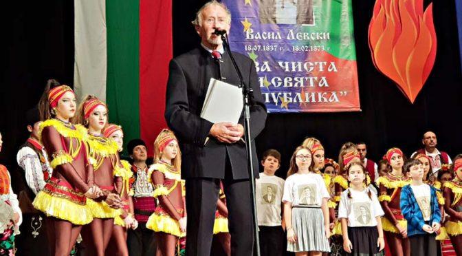 """""""Обичам те, Българийо"""" – Празник на духовенството"""