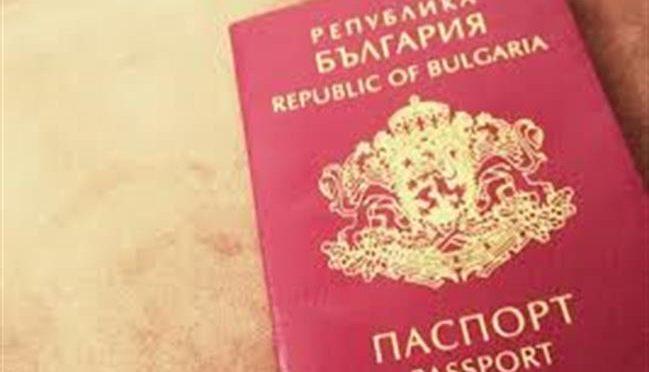 Близо 16 хиляди документи за самоличност трябва да бъдат подменени, поради изтичащ срок на валидност