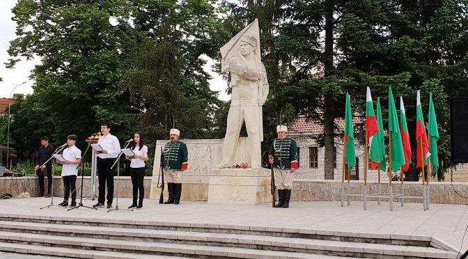 Поклон пред подвига на Ботев и загиналите за свободата на България