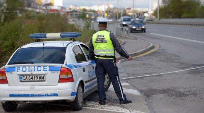 Засилен пътен контрол стартира на територията на цялата страна