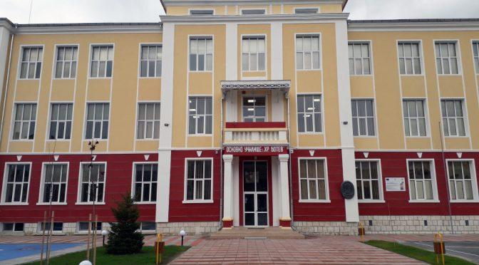 Втора Панорама на професионалното образование в Търговище