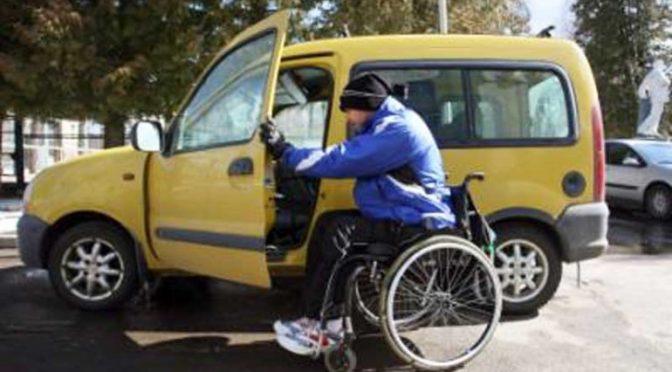 Община Търговище осигурява автомобил за придвижване на хора с увреждания в деня на изборите