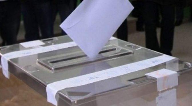 Изтича срокът за подаване на заявления за гласуване с подвижна избирателна кутия