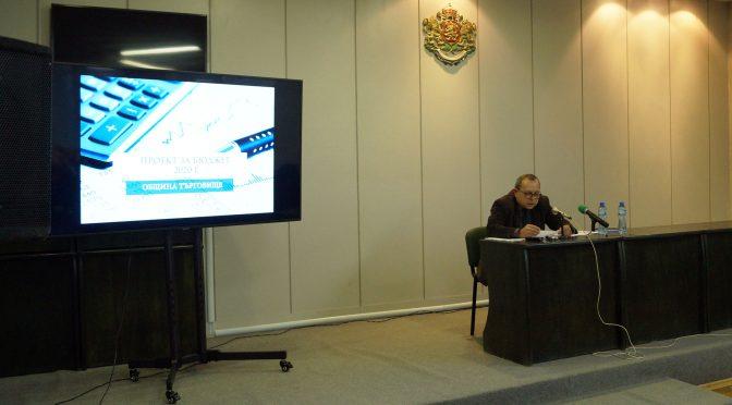 59 млн. лв. е проектобюджетът на Община Търговище  за 2020 г.