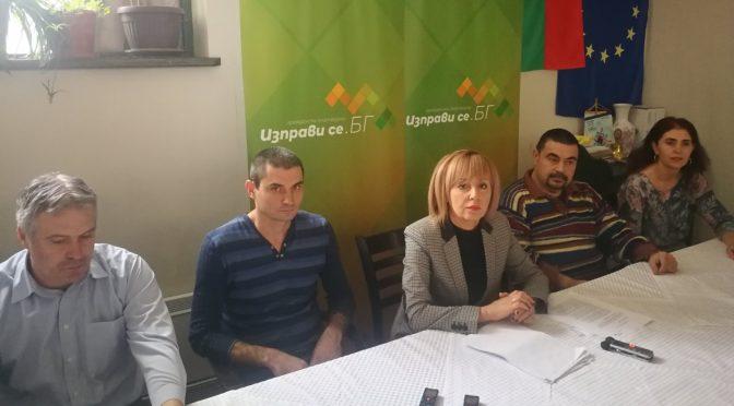 Манолова: Регионалният министър да не допуска увеличаване цената на водата в Търговище