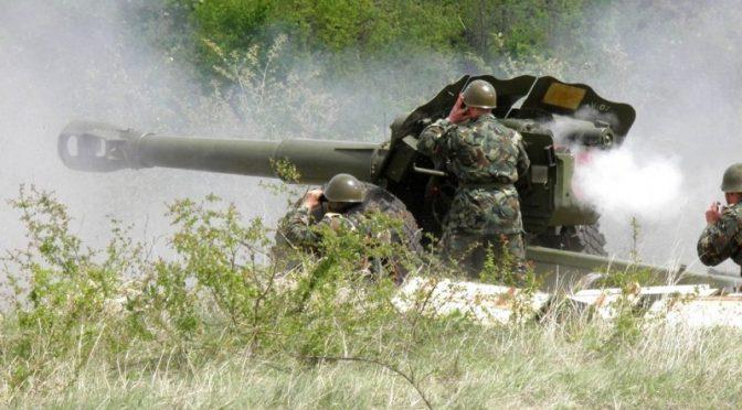 Днес празнуват българските артилеристи