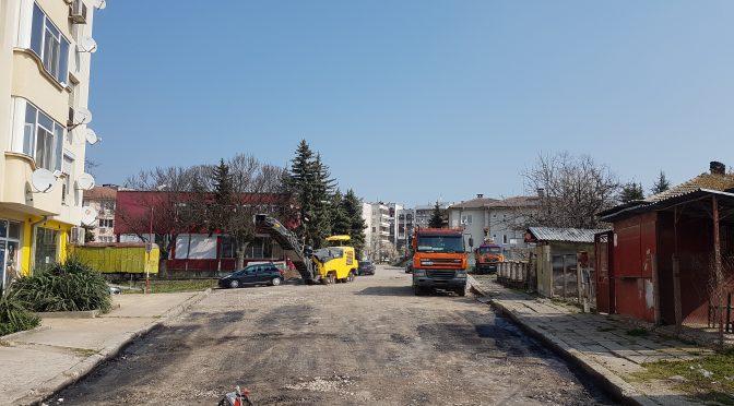 В ход са ремонтите на улици от капиталовата програма на Община Търговище