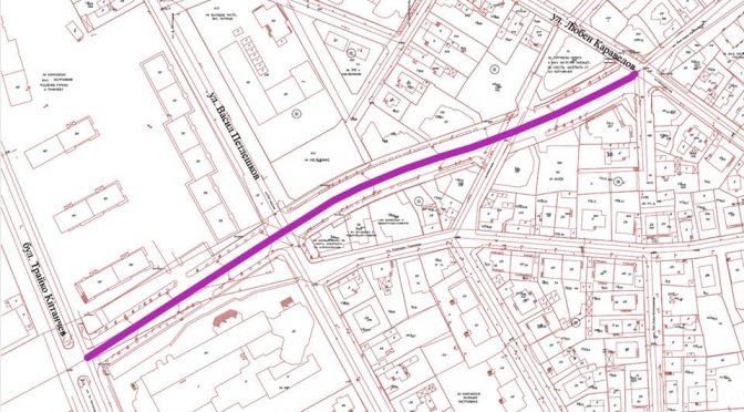 """Именуват новата улица при """"пробива Катрафилов"""" в Търговище"""