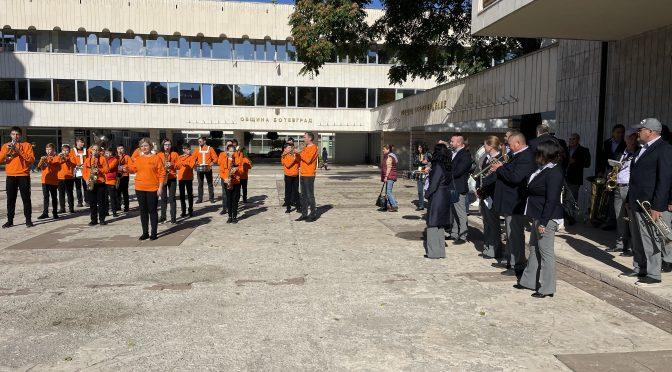 Духовият оркестър участва в Празниците на духовите оркестри и мажоретни състави в Ботевград
