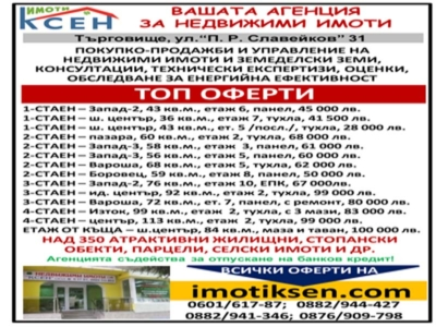 REKLAMA-Zname-02-2019