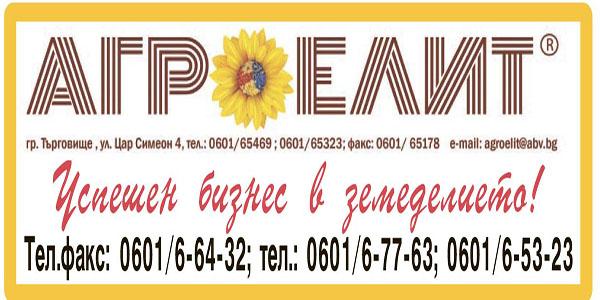 reklami
