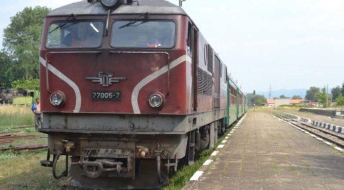 Два влака ще бъдат временно спрени