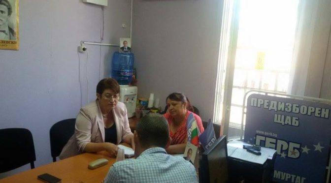 Народният представител от ПП ГЕРБ д-р Венка Стоянова се срещна с жители на община Омуртаг