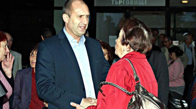 Ген. Румен Радев е петият президент на България